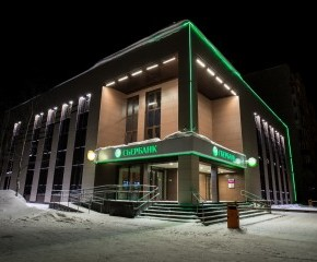 Central administrative building of OAO Sberbank
